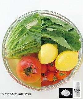ほたての恵[A]野菜浸け30分後2