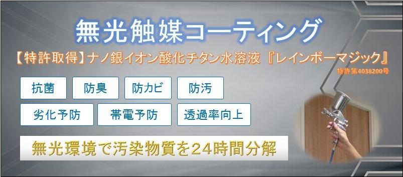 2:くらマアワード2019受賞バナーHPトップ用
